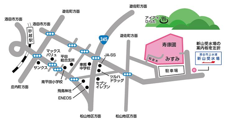 寿康園・みすみ近接マップ