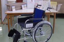 寄贈品;車椅子、プランター、コスモスの種、書籍、BOXティッシュ などなど