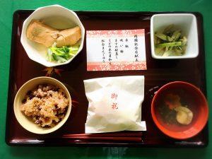 開園記念昼食会メニュー