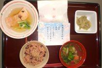 開園記念昼食会特別メニュー